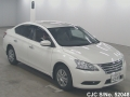 2015 Nissan / Bluebird Sylphy Stock No. 52048