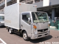 2008 Nissan / Atlas Stock No. 52049