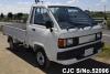 1996 Toyota / Liteace CM55