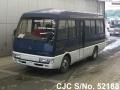 1997 Mitsubishi / Rosa Stock No. 52188