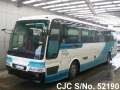 2004 Mitsubishi / Mitubishi Bus Stock No. 52190