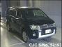 2008 Mitsubishi / Delica D5 CV5W