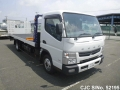 2015 Mitsubishi / Canter Stock No. 52195