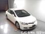 2007 Honda / Civic FD1