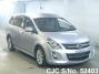 2009 Mazda / MPV LY3P