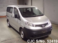 2010 Nissan / NV200 Stock No. 52419