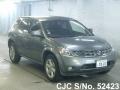 2008 Nissan / Murano Stock No. 52423