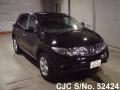 2010 Nissan / Murano Stock No. 52424