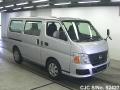 2011 Nissan / Caravan Stock No. 52427
