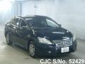 2013 Nissan / Bluebird Sylphy Stock No. 52429