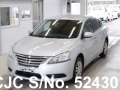 2014 Nissan / Bluebird Sylphy Stock No. 52430