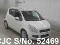 2011 Suzuki / Splash Stock No. 52469
