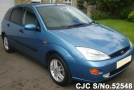 2001 Ford / Focus Stock No. 52548