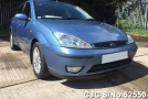 2002 Ford / Focus Stock No. 52550