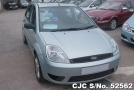 2003 Ford / Fiesta Stock No. 52562