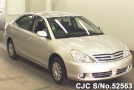 2002 Toyota / Allion Stock No. 52563