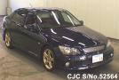 2000 Toyota / Altezza Stock No. 52564