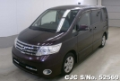 2010 Nissan / Serena Stock No. 52569