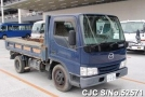 2000 Mazda / Titan Stock No. 52571