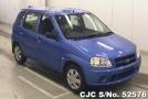 2003 Suzuki / Swift Stock No. 52576