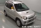 1999 Suzuki / Kei Stock No. 52577