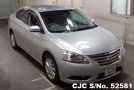 2012 Nissan / Bluebird Sylphy Stock No. 52581
