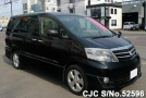 2006 Toyota / Alphard Stock No. 52596