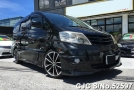 2006 Toyota / Alphard Stock No. 52597