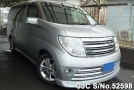 2005 Nissan / Elgrand Stock No. 52598
