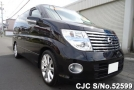 2005 Nissan / Elgrand Stock No. 52599