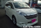 2007 Honda / Step Wagon Stock No. 52600
