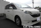 2005 Honda / Step Wagon Stock No. 52602