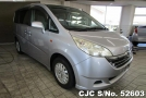2005 Honda / Step Wagon Stock No. 52603