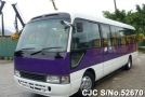 2003 Toyota / Coaster Stock No. 52670