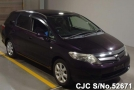 2006 Honda / Airwave Stock No. 52671