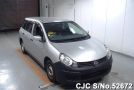 2011 Nissan / AD Van Stock No. 52672