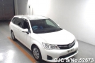 2013 Toyota / Corolla Fielder Stock No. 52673