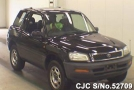 1995 Toyota / Rav4 Stock No. 52709