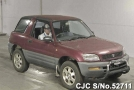1994 Toyota / Rav4 Stock No. 52711