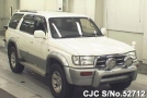 1998 Toyota / Hilux Surf/ 4Runner Stock No. 52712
