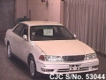 1998 Toyota / Mark II Stock No. 53044