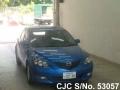 2004 Mazda / Axela Stock No. 53057