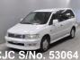 2000 Mitsubishi / Chariot N84W