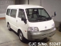 2014 Nissan / Vanette SKP2MN