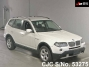 2007 BMW / X3 PC25
