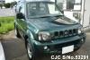 1998 Suzuki / Jimny JB33W