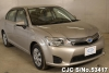 2013 Toyota / Corolla Axio NZE161