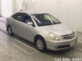 2005 Toyota / Allion Stock No. 53483