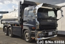 1997 Isuzu / Giga Stock No. 53558