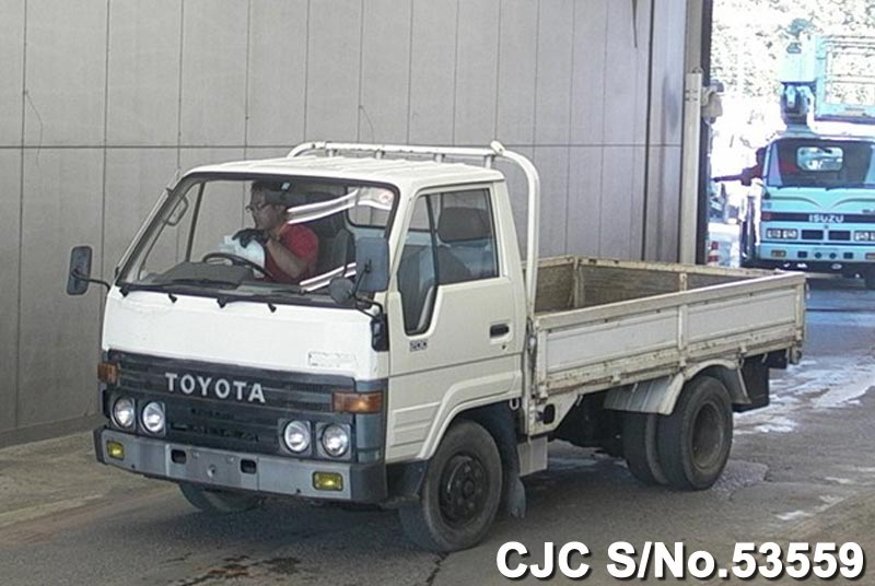 1985 toyota dyna truck for sale stock no 53559 japanese used cars exporter. Black Bedroom Furniture Sets. Home Design Ideas